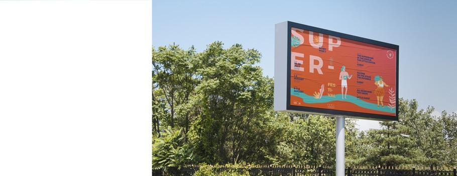 Плакаты XL для билбордов